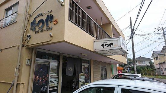 Nobeoka, Japan: DSC_0009_large.jpg