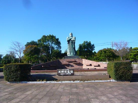 Saigo Park