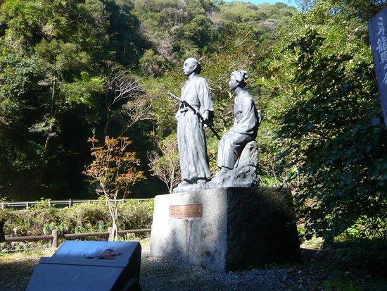 Shiobitashi Onsen Ryoma Park