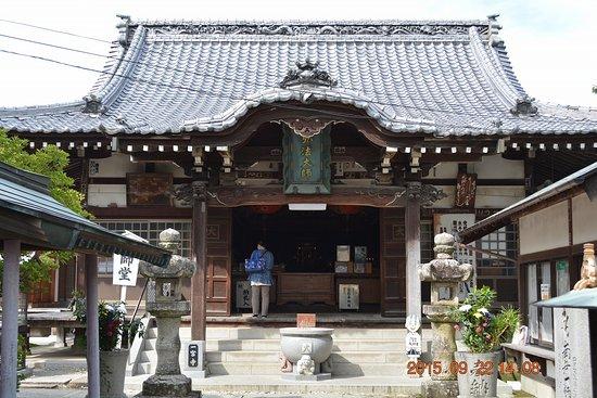 Ichinomiyaji Temple