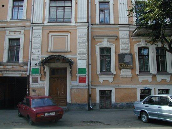 V. Lenin's Apartment Museum