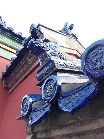 Dragon De La Suerte Templo Del Cielo Fotografía De Templo Del