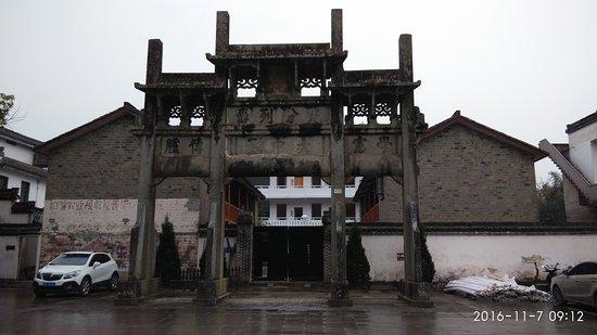 Huangshan, China: 雄村景区