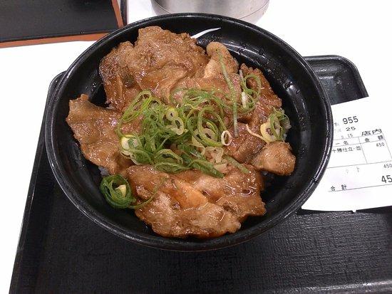 Yoshinoya Ohatsutenjin: 美味的日式牛肉飯