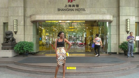 Shanghai Hotel: Absolutely one of my favorite places on my China visit.