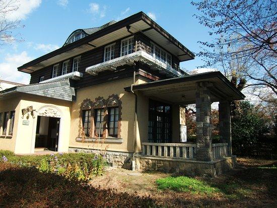 Former Toki House