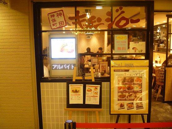 Kitchen Jiro, Nakanoshima Festival Plaza : 店舗外観