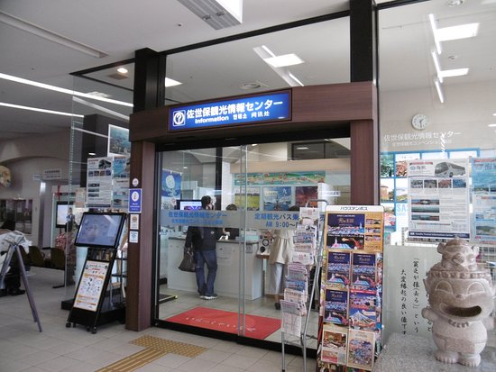 Sasebo Tourist Information Center