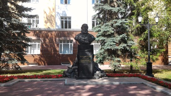 ‪Monument to S.T. Aksakov‬