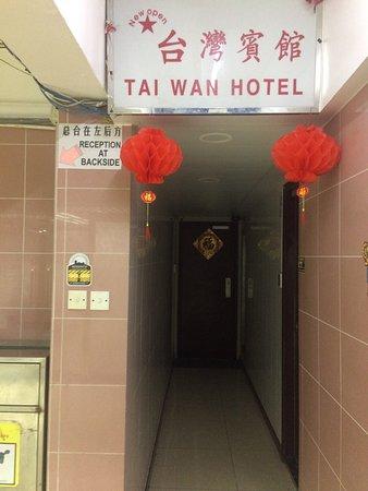 Photo of Hong Kong Tai Wan Hotel