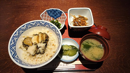Foto de Onsen Ryokan Yano