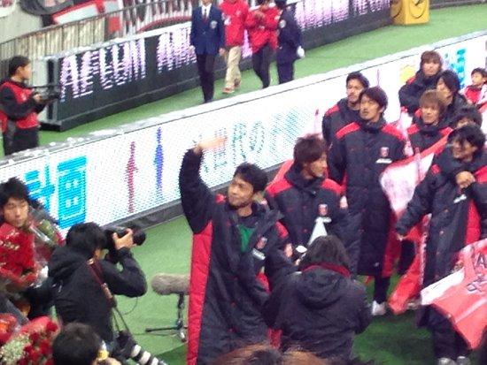 Saitama Stadium 2002: photo8.jpg