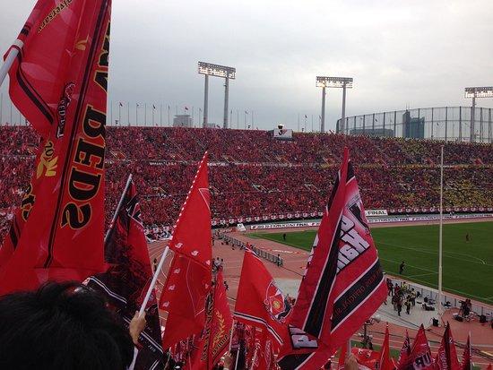 Saitama Stadium 2002: photo9.jpg