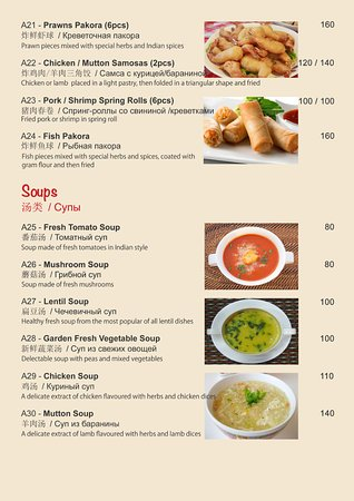 Indian Food In Thailand Price