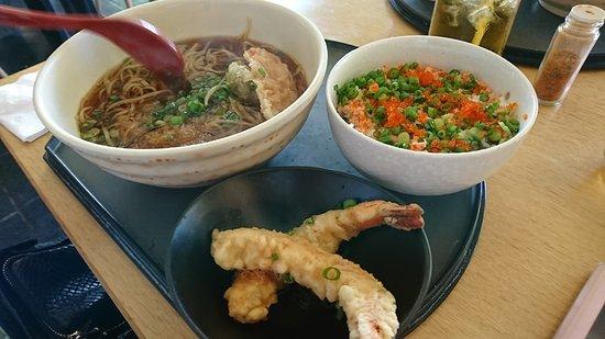 Japanese Restaurant WAON: udon with mini don
