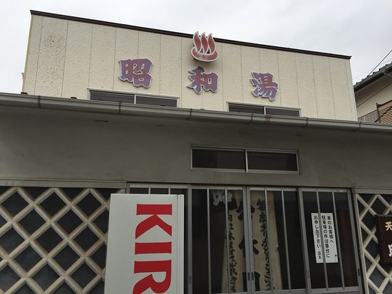 Showayu