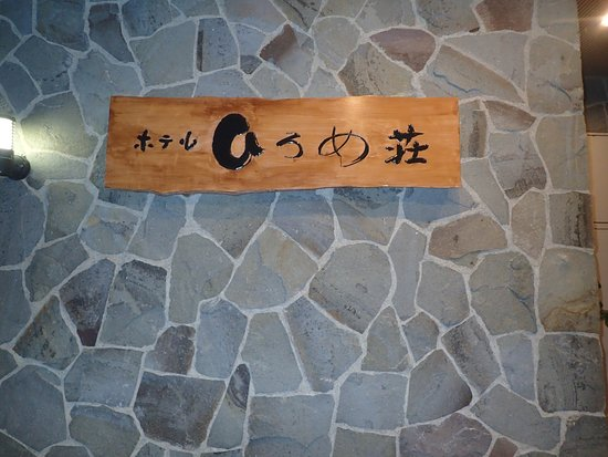 Hiromeso Tennen Onsen