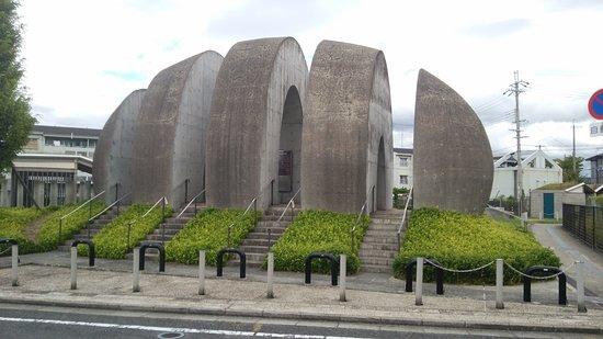 Suichoen Monument Park