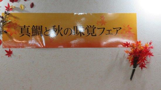 Foto de Shirakabako View Hotel