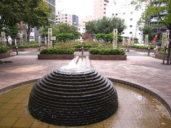 Hikawa Park