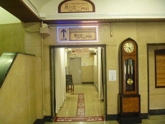 Omohida Station Moji