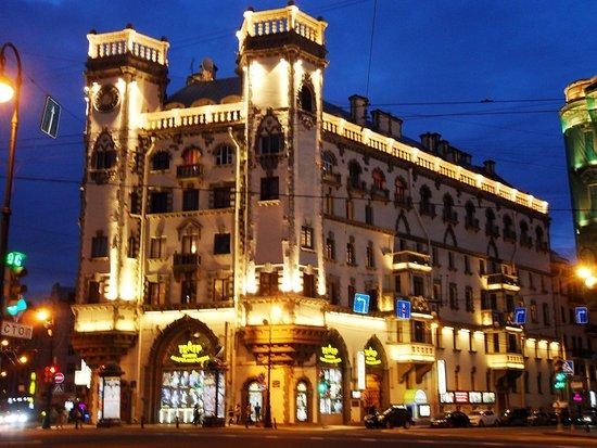 Russkaya Antrepriza Saint Petersburg Mironov Theater