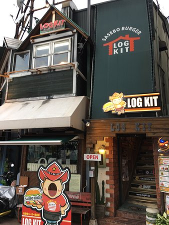 Sasebo Burger Log Kit