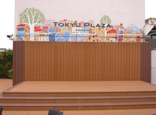 Tokyu Plaza Kamata