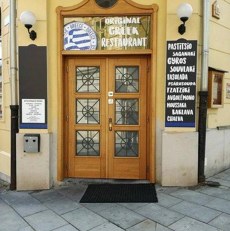 Sumperk, جمهورية التشيك: Vstup - foto z facebookové stránky