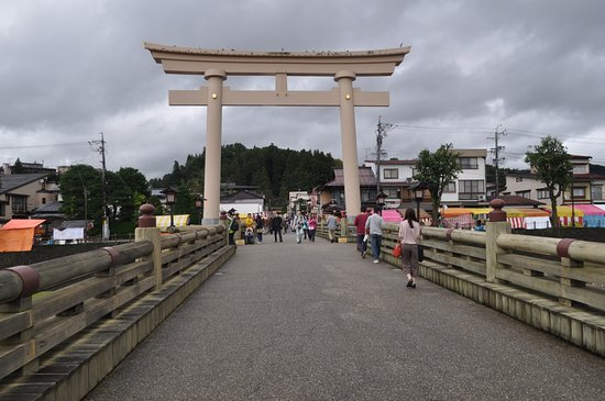 ‪Miyamae Bridge‬