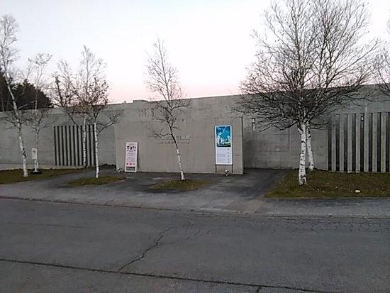 Koumi-machi Highlands Art Museum