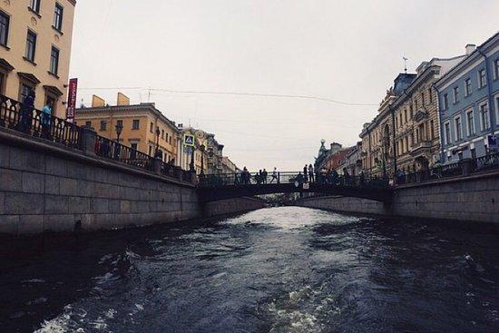 Friends Hostel on Griboedova: Друзья на Грибоедова