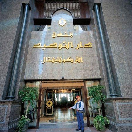 InterContinental Dar Al Tawhid: Hotel Entrance