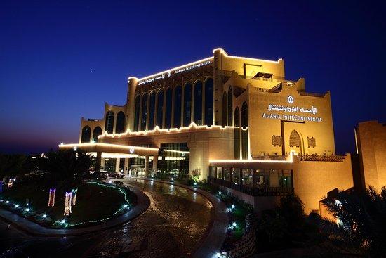 Photo of InterContinental Hotels Al Ahsa
