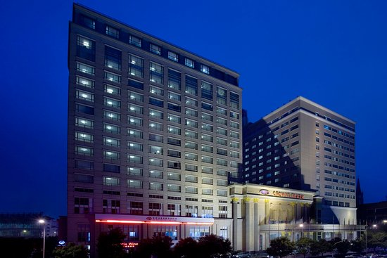 Photo of Crowne Plaza City Center Ningbo