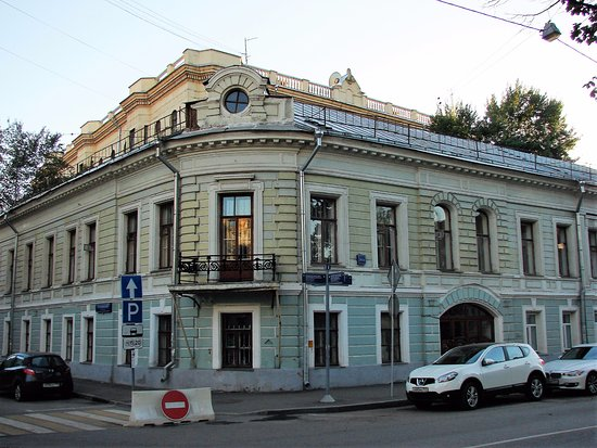 House of Beklemisheva