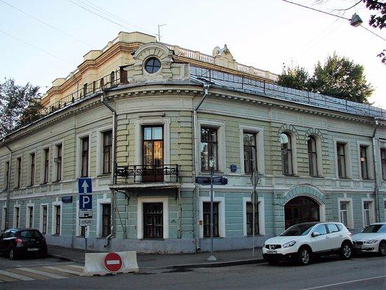 Дом Д. А. Беклемишевой