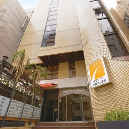 Photo of Chisun Inn Osaka Hommachi