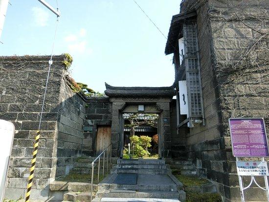 Inomata House