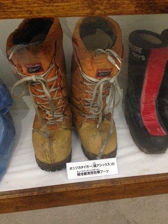 Naomi Uemura Memorial Museum Hyosetsu No Ie