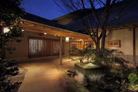 Shoan  UPDATED 2017 Ryokan Reviews & Price parison (Matsushimamachi, Japan  Miyagi