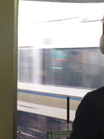Kinki, Japan: photo0.jpg
