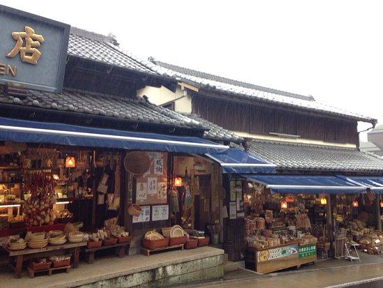 Naritasan Omote Sando : photo0.jpg