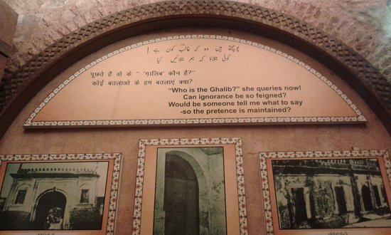A couplet written on the walls of Ghalib ki haveli.