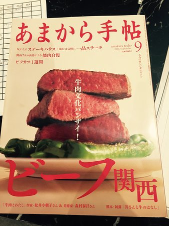 steakhouse zen sannomiya