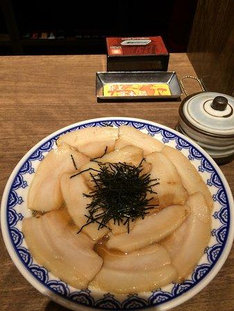 Ramen Ichiran Izumiotsu
