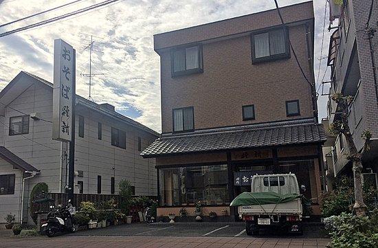 Warabi, Japan: 店舗2(車は3台くらい駐車できます)