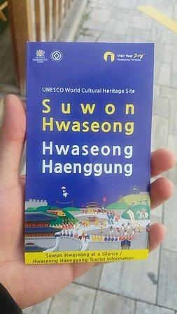 Suwon, Zuid-Korea: Snapchat-1252024354_large.jpg