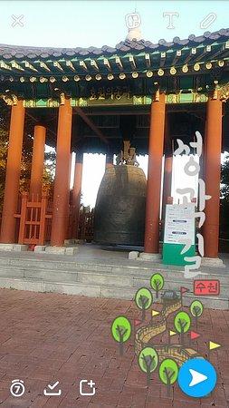 Suwon, Zuid-Korea: Screenshot_2016-11-11-16-54-55_large.jpg