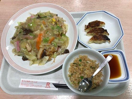 Chita, Jepang: 皿うどん、炒飯、餃子セット